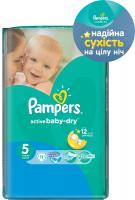 Підгузники Pampers activebaby-dry Junior 11-18кг 11шт х6