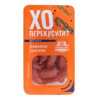 Ковбаски Бащинський н\\к Kabanos Chicken 100г