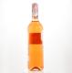 Вино Marques de Riscal Rosado 2013 0,75л х3