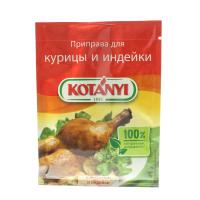 Приправа Kotanyi Mix для курки 30г х30