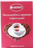 Кава Gemini Espresso Platinum смаж.мел.в чалдах 10шт.*7г