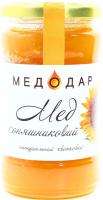 Мед Медодар Соняшниковий натуральний квітковий 400г
