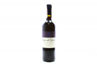 Вино Poggio alla Guardia 0.75л х2