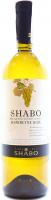 Вино Шабо Класика Chateau Shabo біле напівсухе 0,75л