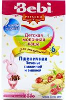 Каша Bebi дитяча пшенична мол.печиво з малин.-вишн.200г х18