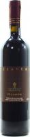 Вино Marani Телавури 0,75л х6