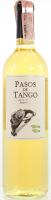 Вино Pasos de tango біле 0,7л х3
