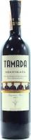 Вино Тамада Хванчкара червоне напівсолодке 0.75л х2
