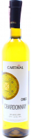 Вино Cartaval Chardonnay біле сухе  0,75л х6