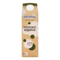 Молоко Молокія Відбірне 2,5% п/п 870г х6