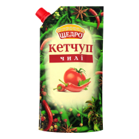 Кетчуп Щедро Чилі д/п 250г