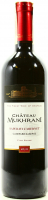 Вино Mukhrani Saperavi Cabernet сухе червоне 0.75л х2