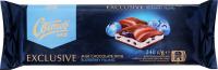 Шоколад Світоч Exclusive мол. чорниця 240г