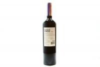 Вино Casa Verde Merlot червоне сухе 0,75л x3