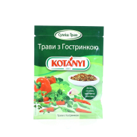 Приправа Kotanyi трави з гостринкою 15г х25