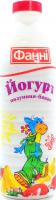 Йогурт Фанні Полуниця-банан 1% 870г