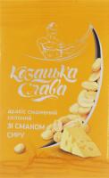 Арахіс Козацька слава солоний зі смаком сиру 30г