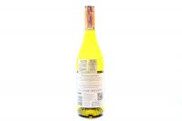 Вино Oxford Landing Estates Chardonnay сухе біле 0,75л x2