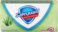 Мило антибактеріальне тверде Safeguard Ніжний догляд з Алое, 125 г