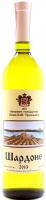 Вино Князя Трубєцкаго Шардоне 0,75л х6