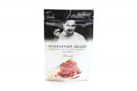 Приправа Приправка Allettante для м`яса 30г х25