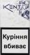 Сигарети Kent Cryctal Silver