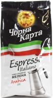 Кава Чорна Карта Espresso Italiano смажена мелена 250г