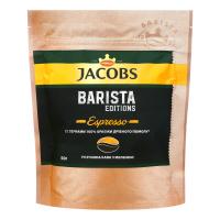 Кава Jacobs Monarch Barista Espresso розчинна 50г х12