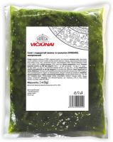 Салат Horeca Standart з водоростей вакаме та кунжутом