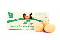 Яйце куряче вільного вигулу 10шт. С1