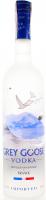 Горілка Grey Goose 0,75л х6