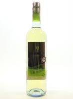 Вино Vila Real Terras de Alleu біле н/сухе 0,75л х3