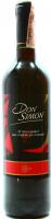 Вино Don Simon червоне сухе 0,75л