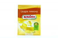 Приправа Kotanyi Цедра лимону 14г х25