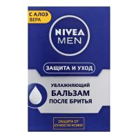 Бальзам Nivea Men Захист та Догляд п/гоління зволож. 100мл