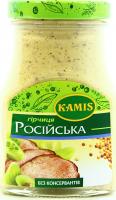 Гірчиця Kamis Російська 180г