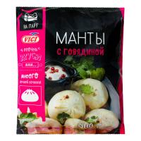 Манти Vici з яловичиною 600г х10