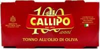 Тунець Callipo у оливковій олії Ієлоуфін 2шт*160г