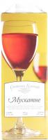 Вино Святкова Колекція Мускатне рожеве нап/сол. 1л B&B х6