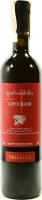 Вино TbilVino Піросмані червоне 0.75л х3