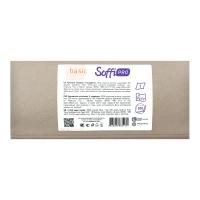 Рушники паперові універсальні SoffiPro Basic, 200 шт.
