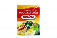 Приправа Kotanyi до морської риби 26г х25
