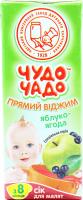 Сік Чудо-Чадо яблуко-ягода 0,2л х36