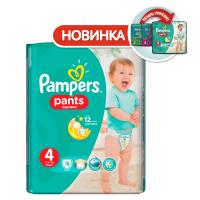 Підгузки-трусики Pampers Pants Maxi 9-14кг 16шт. x6