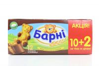 Бісквіт Ведмедик Барні з шок.начинкою 12*30г х6