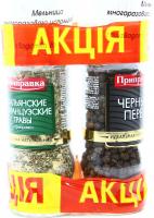 Приправа Приправка Перець чорний горошок 40г+ Приправа х10
