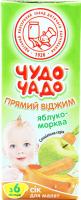 Сік Чудо-Чадо яблуко-морква 0,2л х36