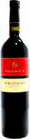 Вино Nausica Nero D`avola 0,75л х3