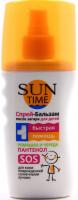 Спрей-бальзам Еколла Sun time після засмаги для дітей 150мл