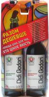 Вино Didi Godori 2шт*0,75л х3